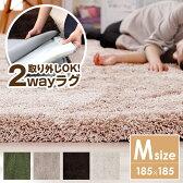 [クーポンで600円OFF 8/19 18:00〜8/22 0:59] 【送料無料】 ラグ 185×185【Mサイズ】 カーペット マット ラグマット シャギーラグ 洗える 低反発 滑り止め 絨毯 じゅうたん マイクロファイバー シャギー 長方形 ウレタンラグ 送料込 2畳 【30日間返品保証】