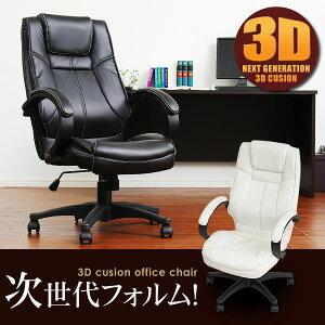 オフィスチェア オフィスチェアー デスクチェア ワークチェア ハイバックチェア パソコンチェア...