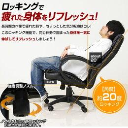 家具>オフィスチェアー◆ハイバックブラック