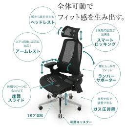 パソコンチェアメッシュオフィスチェアー
