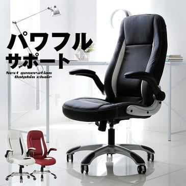 [全品ポイント10倍 1/5 12:00〜23:59] オフィスチェア パソコンチェア オフィス デスクチェア PCチェア ワークチェア 椅子 チェア イス いす 学習椅子 オフィスチェアー ロッキングチェア OAチェア おしゃれ キャスター