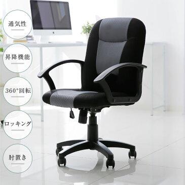 [クーポンで500円OFF 11/23 18:00~11/27 0:59] 椅子 チェア イス いす オフィスチェア 子供 キッズ 学習チェア 学習椅子 パソコンチェア オフィス デスクチェア PCチェア ワークチェア オフィスチェアー ロッキングチェア OAチェア キャスター