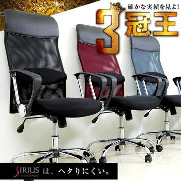 [全品ポイント10倍 1/5 12:00〜23:59] オフィスチェア パソコンチェア オフィス デスクチェア PCチェア ロッキングチェア ワークチェア 学習椅子 椅子 チェア イス いす オフィスチェアー OAチェア ハイバック おしゃれ キャスター