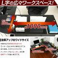 L字ガラス天板パソコンデスク
