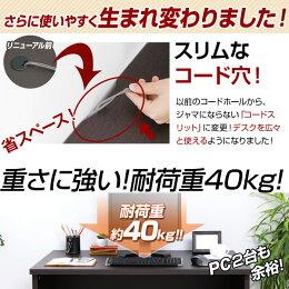 デスクパソコンデスク幅100cm×奥行70cmワークデスクオフィスデスクシンプルデスクPCデスク机つくえ平机事務机学習机勉強机パソコンラックパソコン台木製