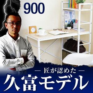 クーポン パソコン オフィス