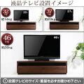 テレビボードTV台TVボード完成品AVボードテレビラックTVラックAVラック国産日本製