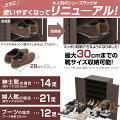 下駄箱収納玄関シューズボックス幅60cm靴入れ靴箱靴収納