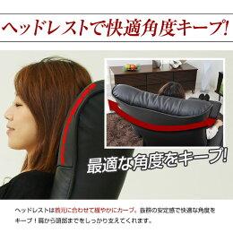 リクライニングチェアリクライニングチェアーパーソナルチェアー回転リクライニングチェアー(イス、チェア、椅子)ブラックアイボリーオットマン付きオットマンリクライニングチェアー