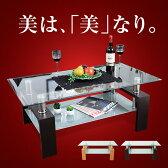 テーブル ローテーブル センターテーブル リビングテーブル ガラステーブル カフェテーブル ガラス リビング モダン ガラス製 table 選べる2カラー[60×110]