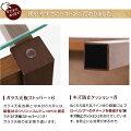 テーブルローテーブルネストテーブルガラステーブルセンターテーブルリビングテーブルセット天然木ガラスリビング応接テーブル送料無料送料込み