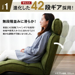 座椅子チェアリクライニングソファチェア座いす座イスクッション椅子chairリラックスチェア5点可動42段ギアポケットコイル