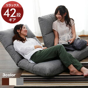クーポン リクライニング ソファー