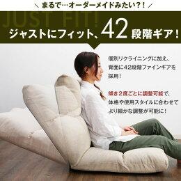 座椅子二人掛けリクライニングハイバックソファソファーフロアソファフロアソファー2人掛け2人掛けソファ2人掛けソファーローソファローソファーsofa