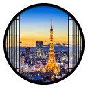 ウォールステッカー 窓枠 格子 東京タワー 日本製 MU3 壁紙 シール トワイライト 夜景 風景 景色 旅行 写真