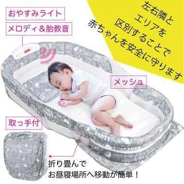 吐き戻し防止枕スリーピングピロー洗えるロングランピロー自然なa傾斜窒息防止鼻づまりコットン100%ベビー枕赤ちゃん枕丸洗いOKファスナー付ポイント5倍送料無料/スリーピングピロー
