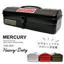 マーキュリー/MERCURY/MJツールボックス MEMJTB 工具箱...