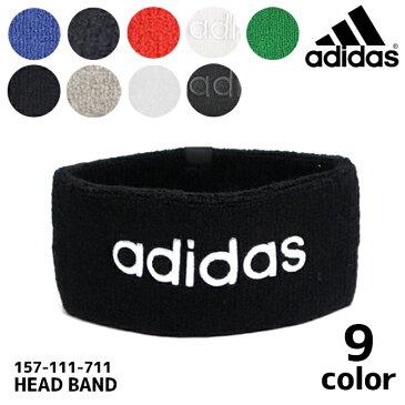 アディダス/adidas157-111 711 カラー追加!!8color ヘッドバンド ヘアバンド パイル ロゴ ブラック ホワイト カレッジネイビー レッド ブルー グレー スポーツ フェス ダンス メール便発送 送料無料