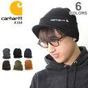 カーハート/carhartt A164 ニット帽 ニットキャップ カジュアル メンズ 帽子 つば付 帽子 メール便発送