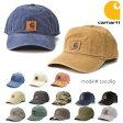 カーハート/carhartt 100289 ODESSA Cap Men's, Cotton Canvas Hat コットン キャップ カジュアル メンズ レディース ブラック グレー カーキ 帽子【メール便発送のみ送料無料】