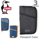 チャムス/CHUMS Passport Case 54154 / 54155 / 54156 パスポート ケース 旅行 ポーチ ケース バック シンプル 持ち運び便利 メンズ レディース 3Color【あす楽】