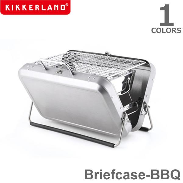 キッカーランド/KIKKERLAND Briefcase BBQ ブリーフケースバーベキュー シルバー BQ01 アウトドア キャンプ バーベキュー BBQ デザイン雑貨 プレゼント ギフト