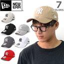 ニューエラ/NEW ERA 9TWENTY 920 ニューヨーク・ヤンキース ブラック ホワイト チャコール キャメル ベージュ ライトグレー レッド 帽子 メンズ レディース /ネコポスのみ送料無料