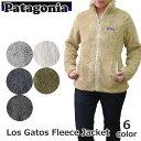 パタゴニア/patagonia ウィメンズ・ロス・ガトス・ジャケット レディース Women's Los Gatos Fleece Jacket 25211 もこもこ フリース レギュラーフィット 防寒 キャンプ 2017モデル【あす楽】【送料無料】