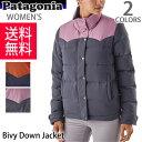 パタゴニア/patagonia ウィメンズ・ビビー・ジャケット レディース Women's Bivy Down Jacket 27741 ジャケット アウター レギュラーフィット 防寒 キャンプ 2017モデル【あす楽】【送料無料】