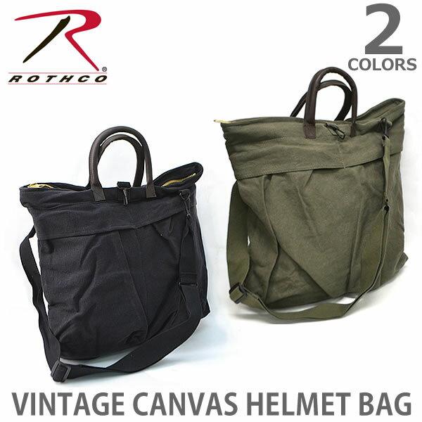 男女兼用バッグ, ショルダーバッグ・メッセンジャーバッグ  Rothco Vintage CANVAS HELMET BAGS WLEATHER HANDLES 2429 BLACKOLIVE DRAB