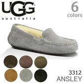 【UGG/アグ】正規品 ANSLEY/アンスレーもこもこムートンモカシン♪スリッポン スエード レディース オーストラリア シープスキン モカシン ANSLEY 3312