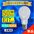 http://image.rakuten.co.jp/lumi-tech/cabinet/04571356/mc5.jpg