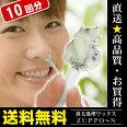 鼻毛ワックス10回分ズポーン【送料無料】(類似ワードノーズワックス脱毛鼻毛処理)