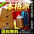 跳び箱収納3段(おもちゃ箱子供用家具収納ボックス)