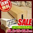 ケーブルボックス 【送料無料】(電源タップ収納ボックス ケーブル収納ボックス フタ付き 木製 コンセント CableBox 小)