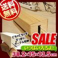 ケーブルボックス【送料無料】(電源タップ収納ボックスケーブル収納ボックスフタ付き木製コンセントCableBox小)