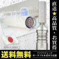 ポータブル水素水生成器アクアスティック【送料無料!】(AQUASTICK)