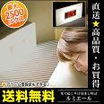 光で起こす目ざまし時計ルミエール【送料無料!】