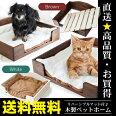 【送料無料】天然木木製ベッドマット付き(木製ベットホームすのこベッド)