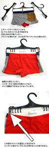 下着・ボクサーパンツ専用ハンガー100本セット(訳あり)。パンツの収納は見せる時代。メンズ・レディース・キッズ・子供用