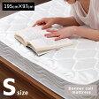 【送料無料】 マットレス シングル スプリング ボンネルコイル ロール梱包 厚み15.5cm ワンルーム ベッド シンプル 送料込 新生活
