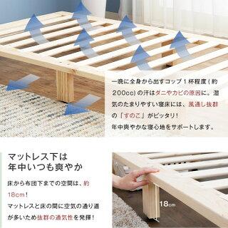 クイーンQ195×160cmベッドフレームベッドフレームすのこベッドベッドすのこ収納すのこベッドスノコフレームローベッドクイーンクイーンベッドパイン木製ベッドベットクィーンベット