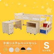 シングル 子供部屋 システム
