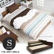 ベッド ベッドフレーム ロータイプ ローベッド すのこベッド マットレス対応 マットレス落とし込み シングル モダン シングルベッド フレーム 新生活