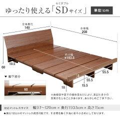 ベッドベッドフレームウォールナットウォルナットシングルすのこベッドマットレス対応シングルベッドフレームベットフレームモダンロータイプフレームのみ