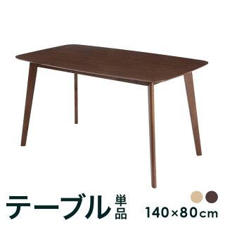ダイニングテーブル幅90cmダイニング木製テーブル丸テーブル円テーブルひとり暮らしワンルームシンプルおしゃれ食卓食卓テーブル食卓セット食卓椅子み