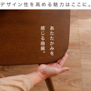 ダイニングテーブル単品テーブル140cm幅ダイニングテーブル食卓