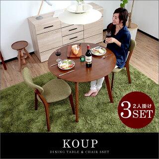 幅90cmダイニングテーブル3点セット2人掛けダイニングセットチェアテーブル丸テーブル天然木