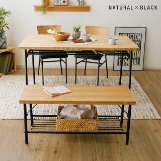 ダイニングテーブルダイニング5点セットダイニングテーブルセット135cm幅ダイニングセットダイニングテーブル5点セット4点セットベンチダイニングセットテーブルチェア食卓