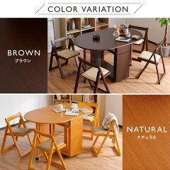 ダイニングテーブル5点セットセット5点伸縮伸長式テーブルダイニングセット伸長式ダイニングテーブルダイニングテーブルセット木製チェアー(イス、椅子)セットシンプルテーブル北欧